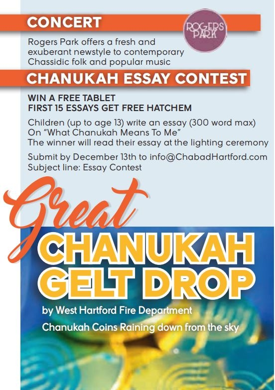 chanukah blue back fire on ice chabad house of greater hartford register here