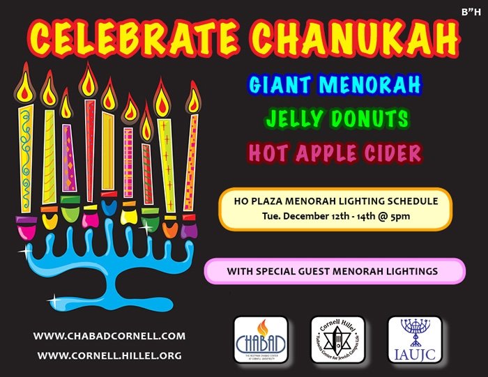 Chanukah Flyer Web.jpg