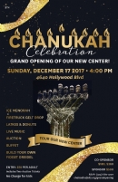Chanukah in the Chocolate factory