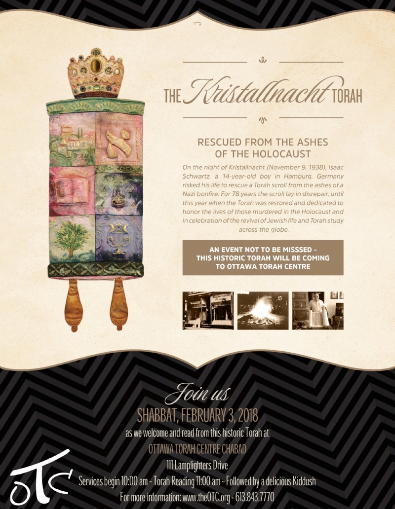 Kristallnacht Torah Ottawa.jpg