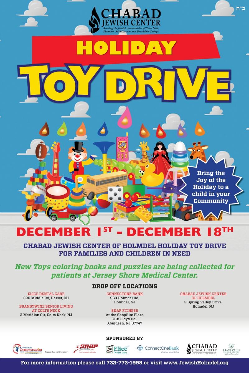 Chanukah Toy Drive 2017.jpg