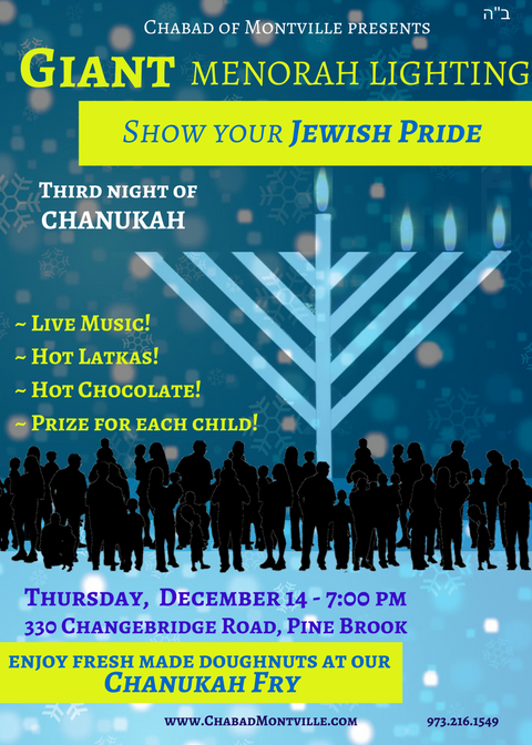Copy of Menorah Lighting CARD (1).png