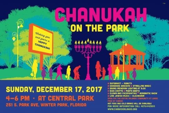 Chanuka on Park 2017.jpg
