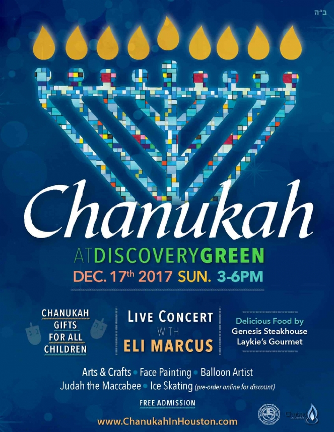 Chanukah at Discovery Green Houston
