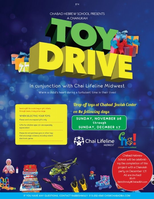 Toy drive-01.jpg