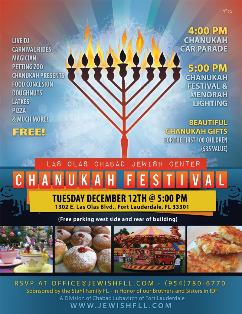 Chabad FLL Chanukah 5778 Flyer (web).jpg