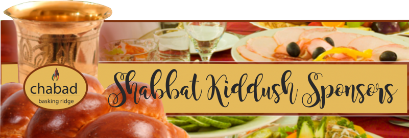 kiddush banner.png