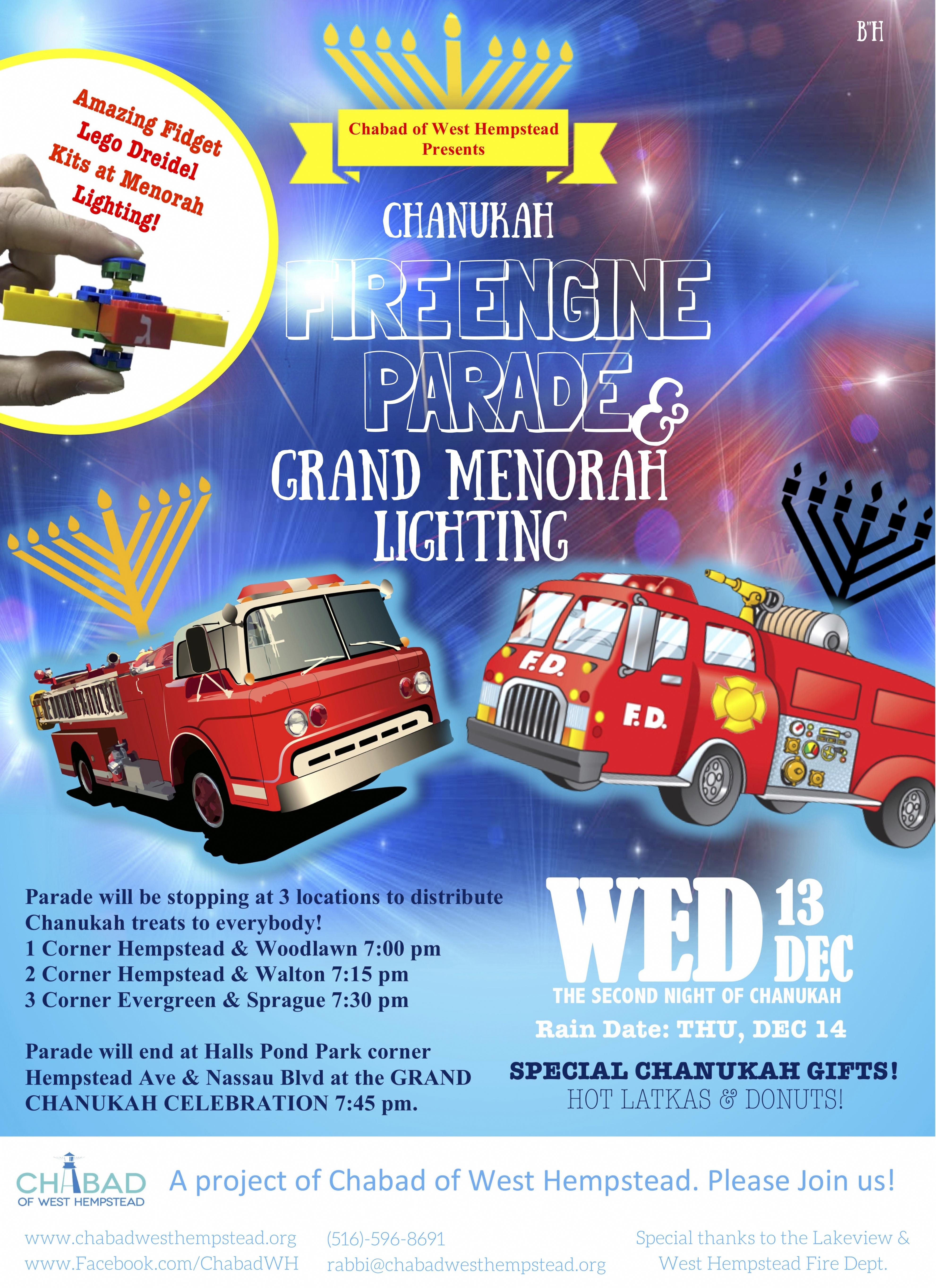 Chanukah Flyer 5778.jpg