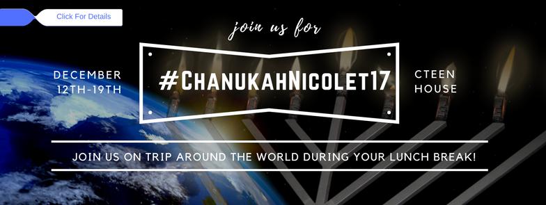 #ChanukahNicolet17.png