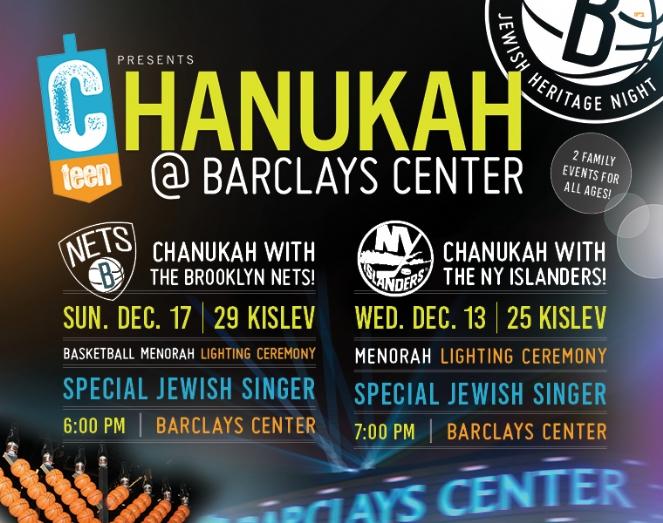 Jewish Heritage night.jpg