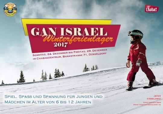 Gan Israel Winter 5778.jpg