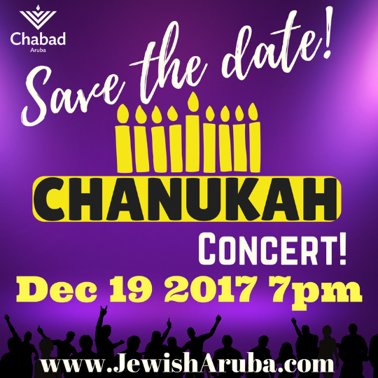 Chanukah concert save the date.png