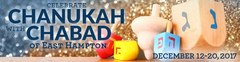 EHampton Chanukah_WebHeader.jpg
