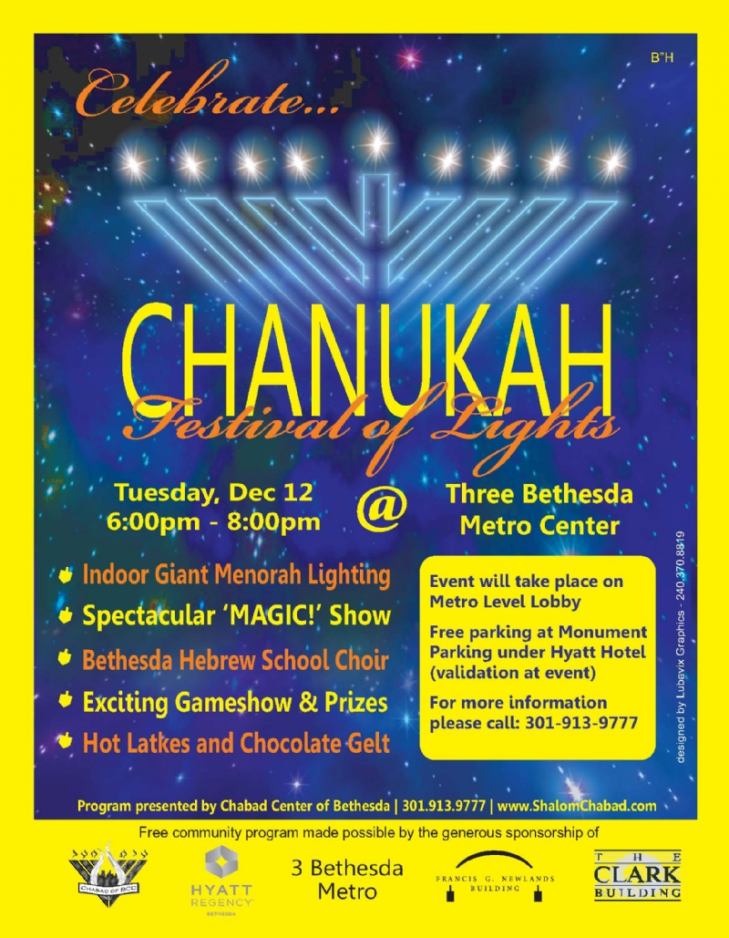 Chanukah Metro Center 5772 web.jpg