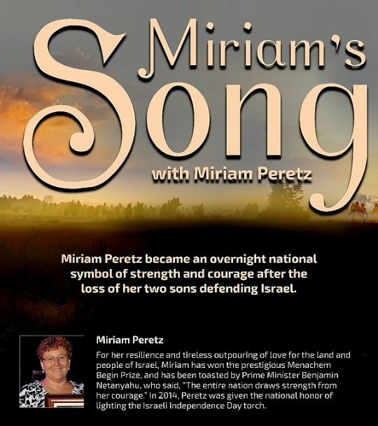 Miriam Peretz article1.jpg