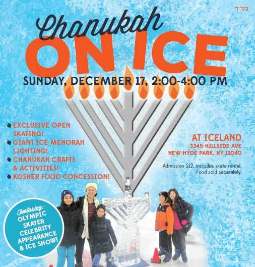 Chanukah on Ice 5778.jpg