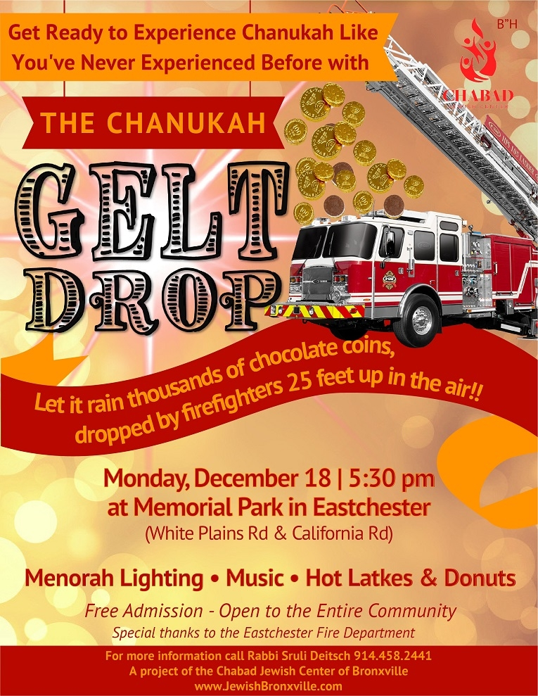 CHANUKAH gelt drop resized.jpg