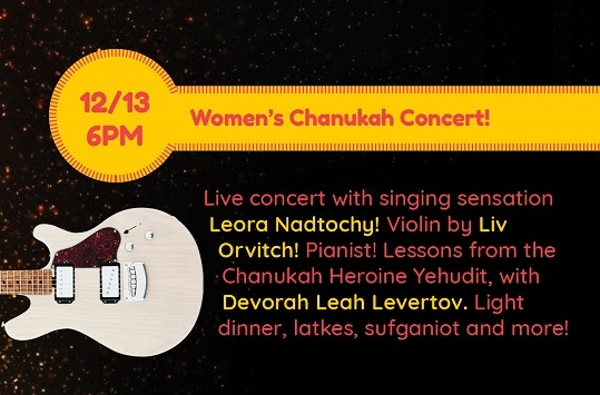 Womens Circle Chanukah Concert 2017 Promo.jpg