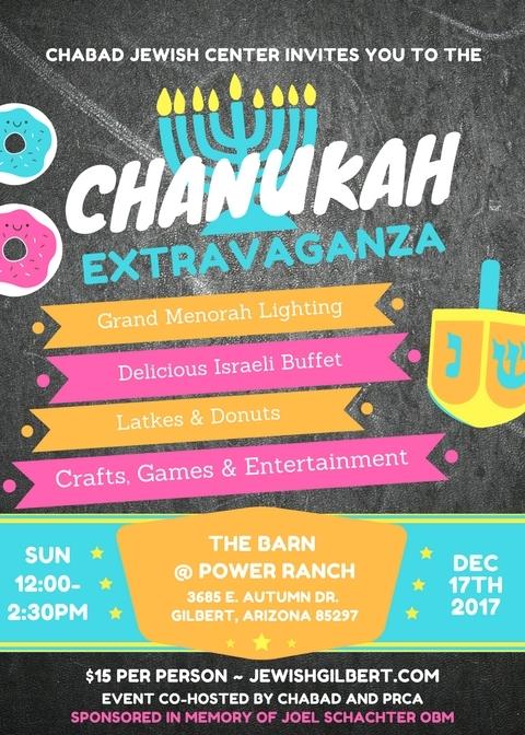 Chanukah Extravaganza 2017 (1).jpg