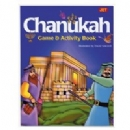 chanuka activity book.jpg