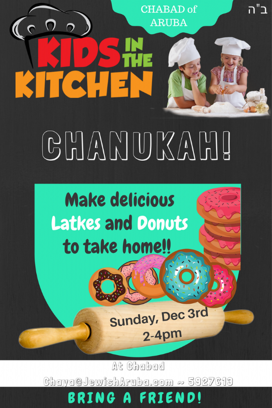 Kids Chanukah 2017 (1).png