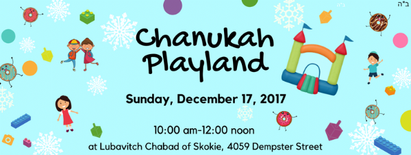 chanukah playland 2017.png