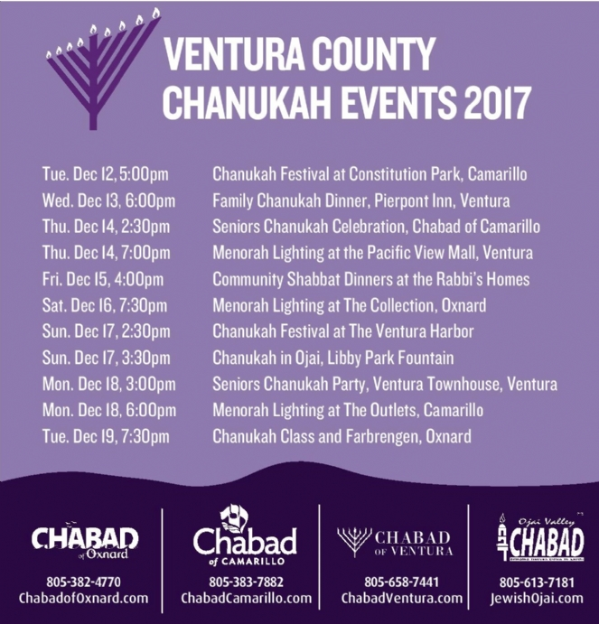 Chanukah VC Events 2016.jpg