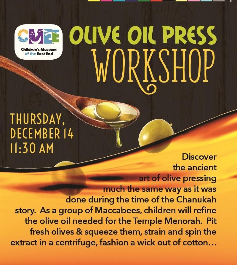 Olive Oil Press.jpg
