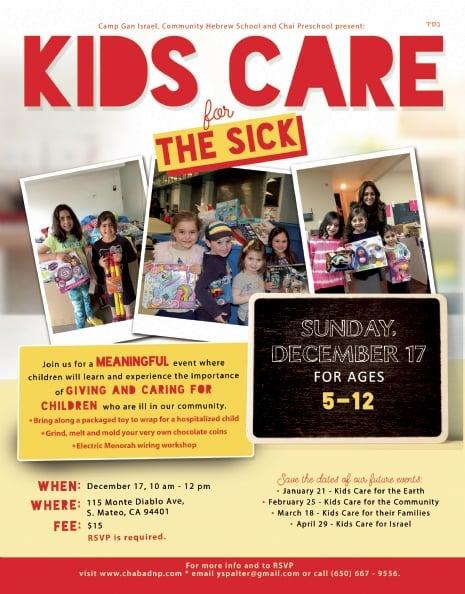 KidsinAction_Sick.jpg