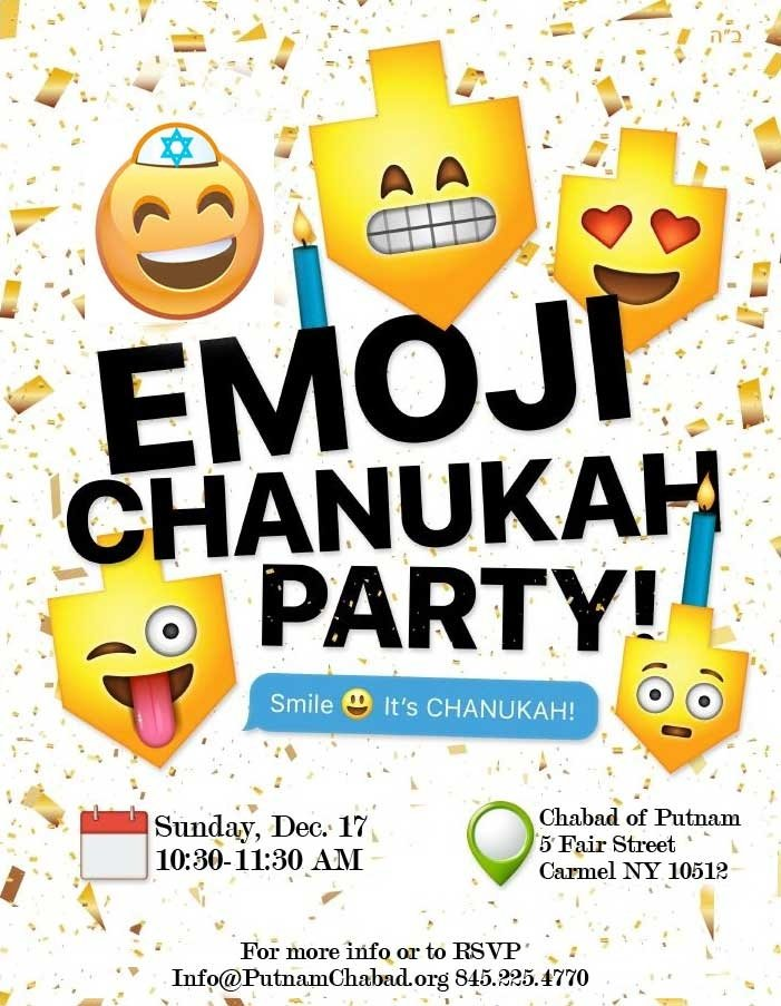 chanukah-emoji-party.jpg