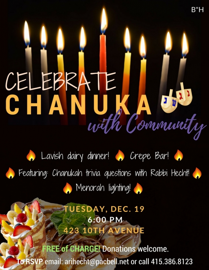 Chanukah flyer 5778.jpg