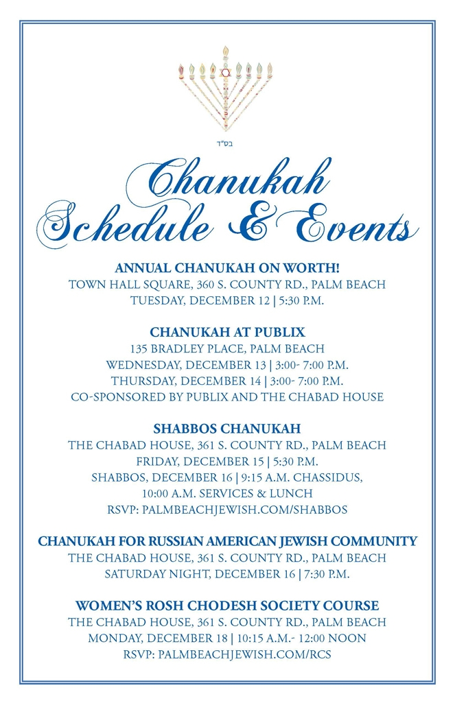 Chanukah Schedule of events.jpg