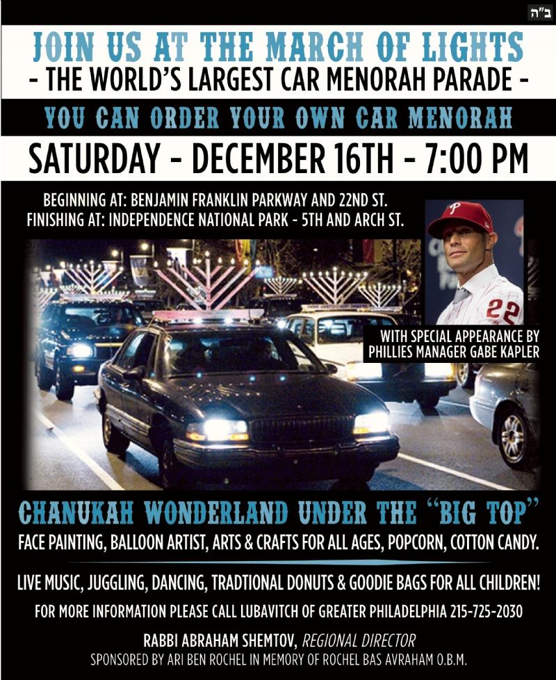 menorah parade flyer-page-0.jpg