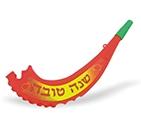 plastic shofar.jpg