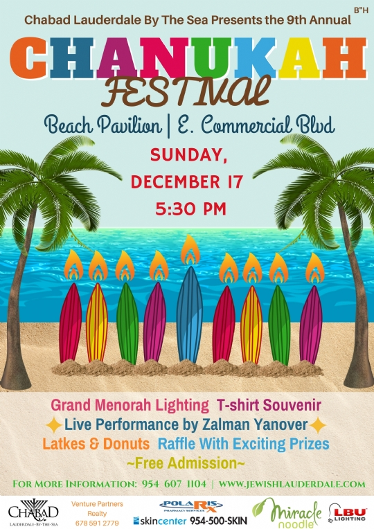 Chanukah Festival Beach Theme.jpg