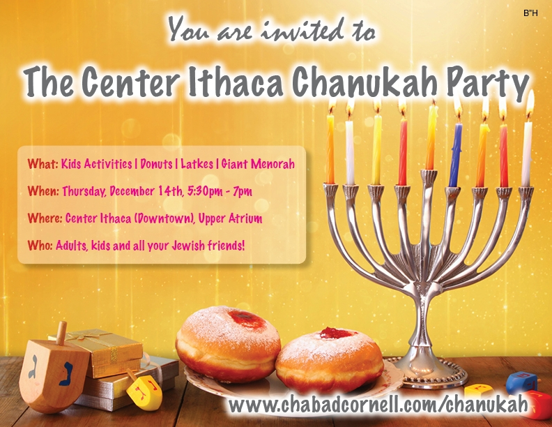 Center Ithaca Chanukah Party Web.jpg