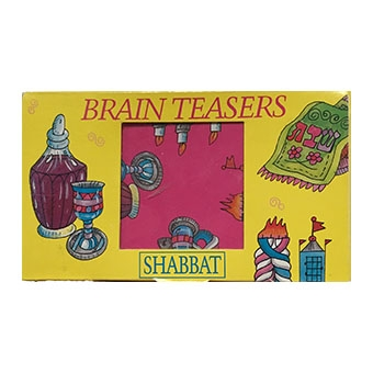 brainteaser.jpg