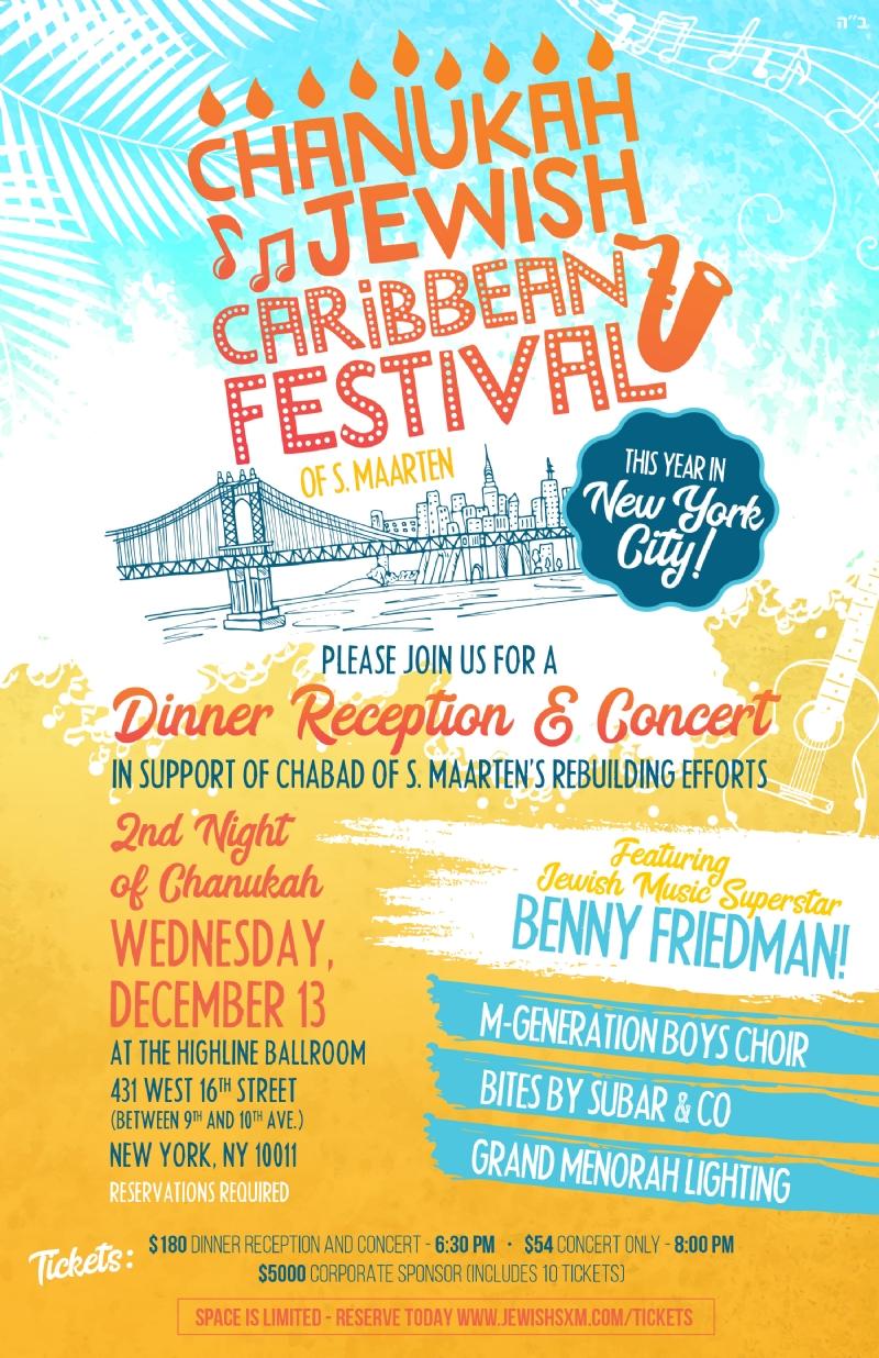 Festival Invite