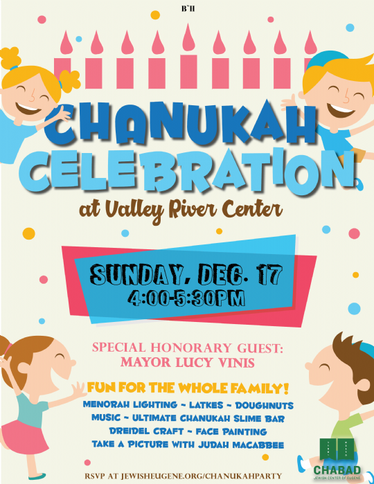 Chanukah at Valley River Center2.png