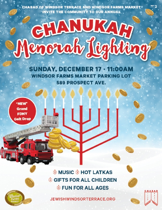 WT Chanukah Menorah Lighting 2017.jpg