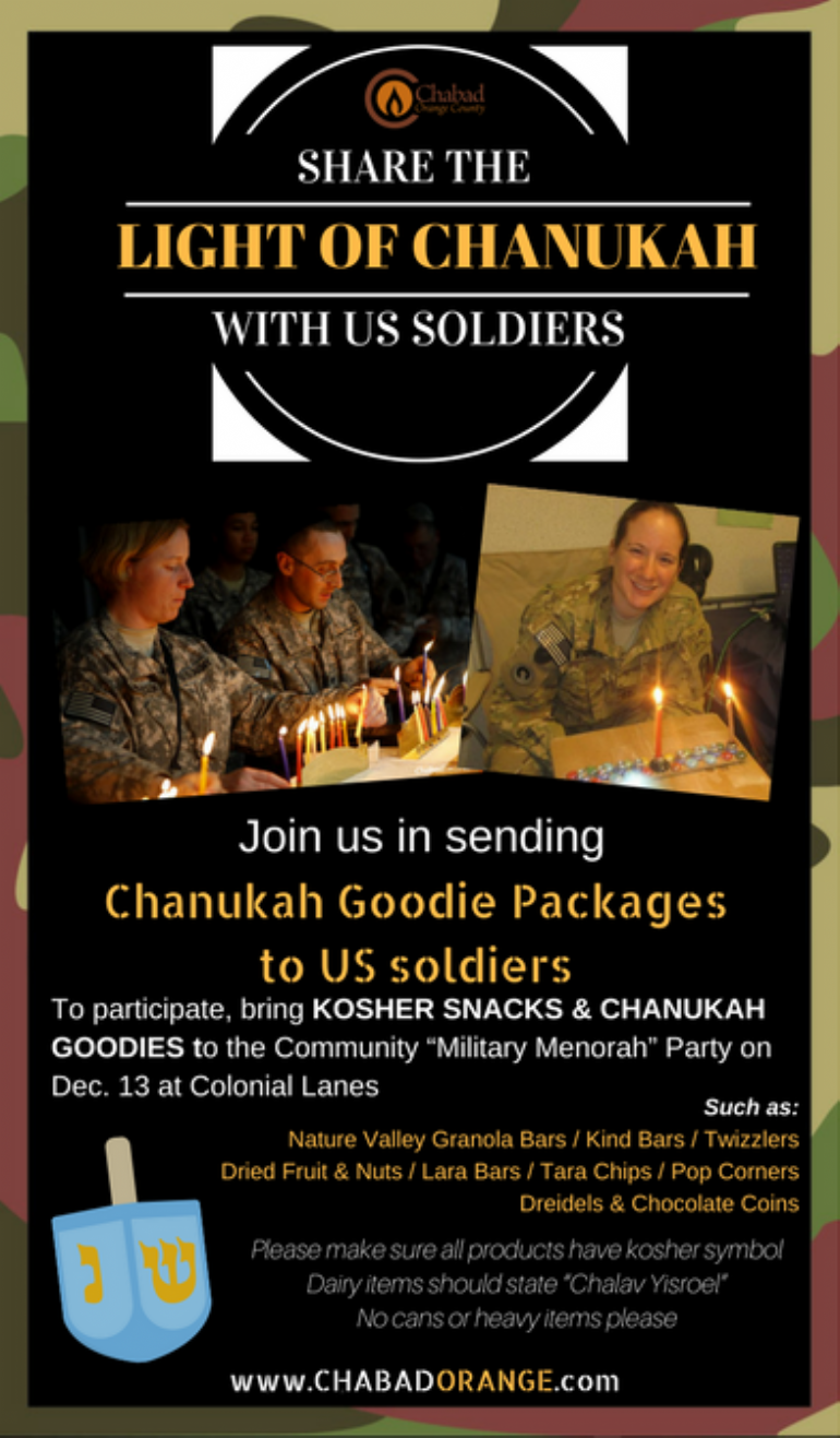 Chanukah for Soldiers.png