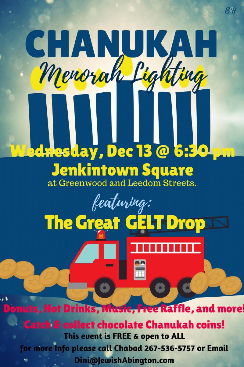 Jenkintown Menorah 5778.png