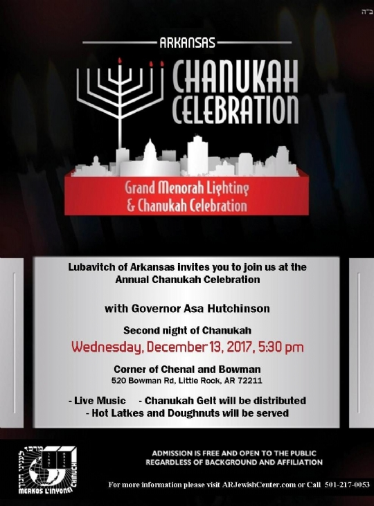 chanukah with the governor