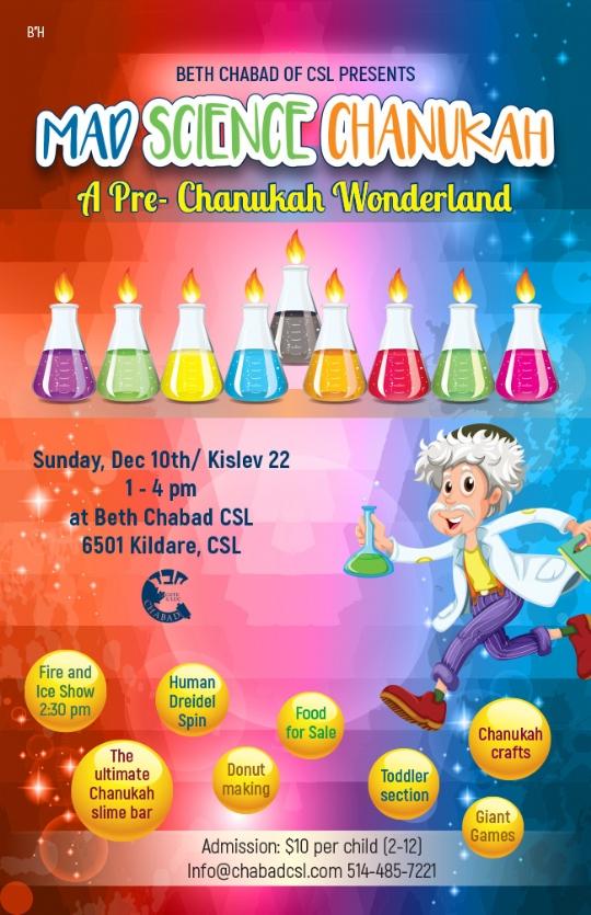 CSL_Chanukah-Wonderland.jpg