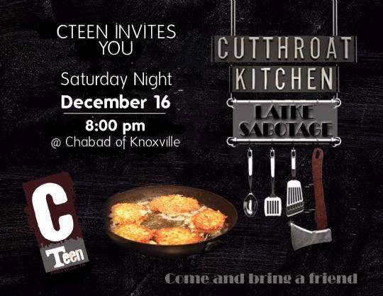 Cut Throat Kitchen.jpeg