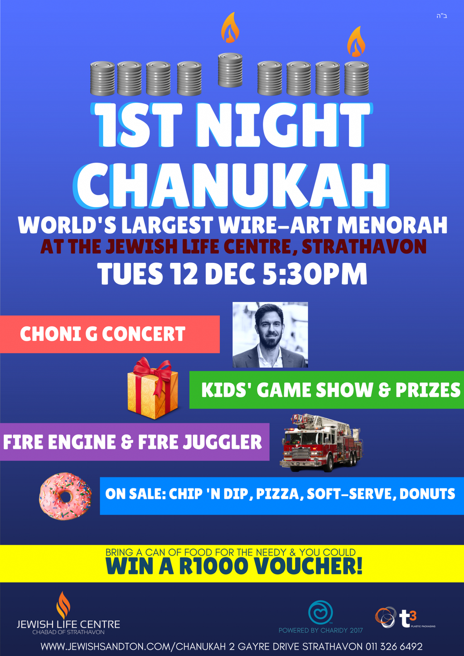 Chanukah 5778.png