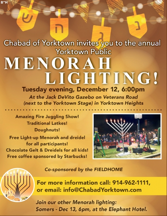 Yorktown Menorah Lighting ad 2017.jpg