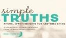 Simple Truths | Rosh Chodesh Society