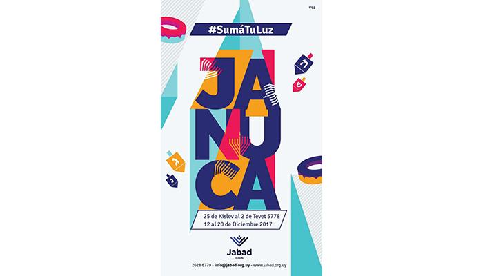 folleto-januca-5778.png