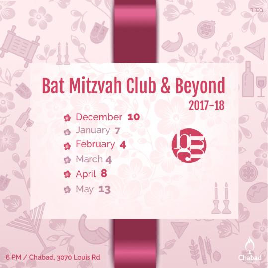 Bat Mitzvah Club & Beyond 2017-18 Dec10 Mar4 Apr8 May13 6PM